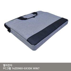 ITSA LG PC그램 14ZD960-GX3DK WIN7 가방. 노트북 가