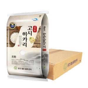 김포 수남 고시히카리 10kg 18년산 (박스포장)