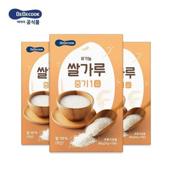 쌀가루 중기1 3개 (20g x 10포/1개)