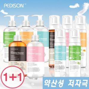 1+1 페디슨 약산성 여성청결제 거품/액상(+사은품)