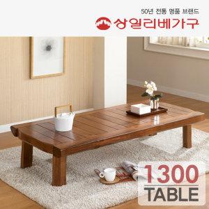 소나무 원목 테이블 1300