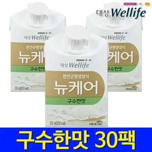 구수한맛 200mlx30팩/환자식/영양식/그린비아/대상