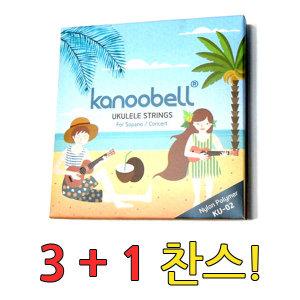 3+1 EVENT 국산 고급 우쿨렐레현줄 카누벨 우크렐레선