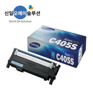 (S)삼성 CLT-C405S/C420/C422/C423/C470/C472/C473