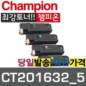 슈퍼재생 CT201635 노랑 DCP CM305DF CP305D