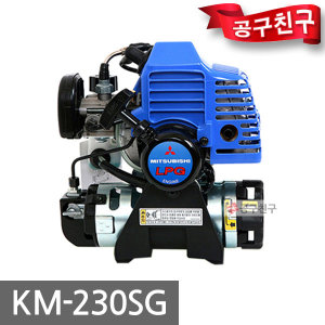 KM-230SG 부탄가스예초기 예초기 벌초기 KM230SG
