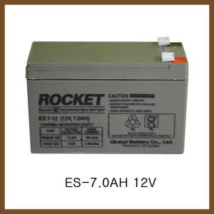 로케트/밧데리/DC12V 7AH/ES-7AH/축전지/배터리/