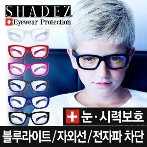 유아전용 블루라이트 차단 안경 (3-7세)