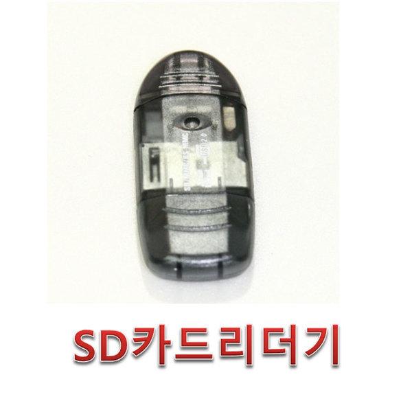 동영상저장 SDHC카드리더기 펌웨어작업 sd카드리더기