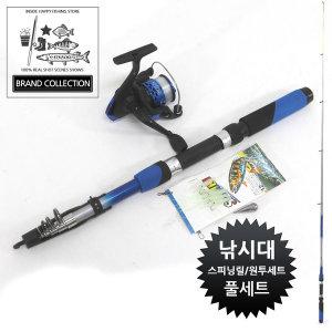 산요 원투 릴낚시대 루어대 릴 릴낚시대(풀세트)-블루