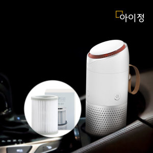 아이정 오토봇 AI 차량용 미니 공기청정기 휴대용 개인