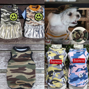 밀리터리 강아지옷 나시 애견옷 실내복 군복
