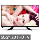 LED TV 50cm 20 티브이 텔레비젼 모니터 FHD 광 무결점