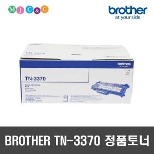 정품토너 TN-3370 HL-5470DW/6180DW MFC-8910DW MJ