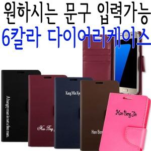 케이스-LG-F500/600/670/690/700/770/800S/IM-100/K/L