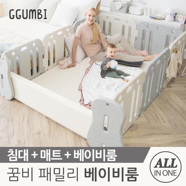 패밀리가드 베이비룸 SET_코코베이지 (범퍼침대+놀이방매트겸용)