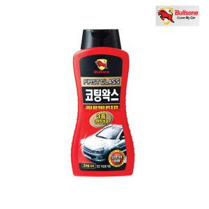 퍼스트클래스 코팅왁스 광택용품 자동차 물왁스 550ml