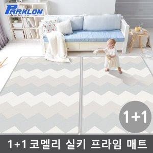 VIP1+1 놀이방매트/접이/바닥/놀이/유아/거실