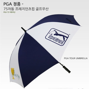 PGA투어 75자동 프레지던츠컵 골프우산 골프자동우산