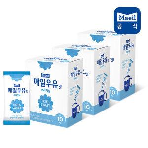 매일우유 오리지널맛 20g x 30봉