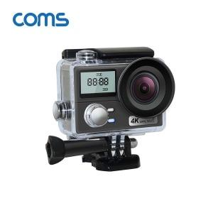 AU181 고급 액션캠/액션카메라/4k 영상/128G지원/방수