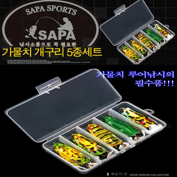 가물치 개구리 루어낚시 웜5종세트+태클박스포함 / 가물치 낚시의 필수품