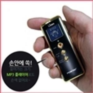 초소형 사이즈 아이담 A600R(2GB) 예약녹음 비밀녹음 녹취 강의녹음 FM라디오.