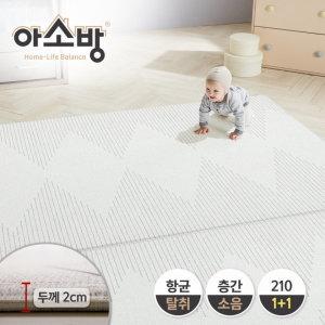 1+1 프라임 유아 놀이방매트 메리몬드 210 (210x140x2cm)