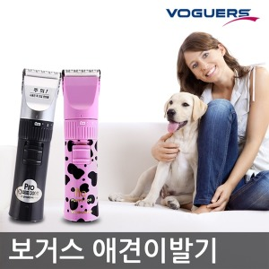 국산 애견이발기 뉴퍼피300컷 강아지 바리깡 미용용품