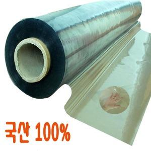 두꺼운 방풍비닐 비닐커텐 방한비닐 단열지 문풍지