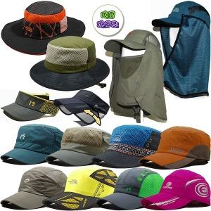 아웃도어등산모자 여름 낚시 골프 썬캡 남자여성 모자