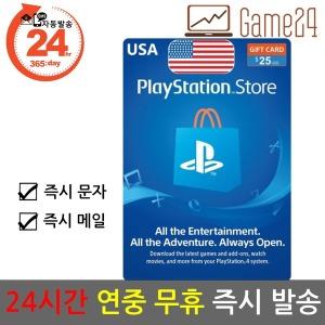 소니 북미 미국 PSN 스토어 기프트카드 25달러 25불
