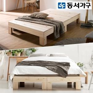 (시즌특가) 편백나무원목 싱글/슈퍼싱글침대 수납헤드