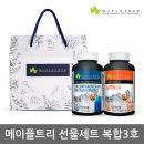 칼슘마그네슘 90정+ 루테인 90캡슐 복합-3호 세트