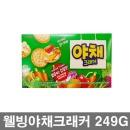 롯데 과자 스낵 웰빙 야채크래커 249g