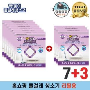 물걸레청소/일회용청소포/휴스톰/SK매직/애니스 걸레
