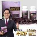 이만기 파워업 쏘팔메토 골드 4개월  전립선 건강식품