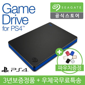Game Drive for PS4 2TB 외장하드 +정품+파우치증정+
