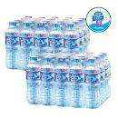 네슬레 퓨어라이프 500ml 40pet / 생수 / 물 /먹는샘물