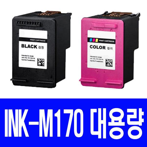 M170 C170 잉크 SCX-1360 1365 1365W SL-J1760FW