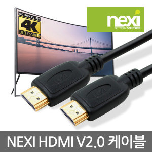 무료배송 HDMI 케이블 2.0 1M 2M 3M 5M 7M 10M DVI