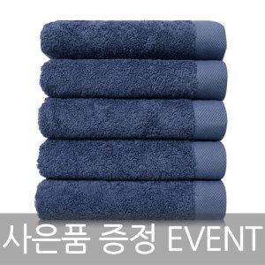 송월타올 40수 호텔수건 아이리스 블루 180g 5매