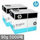 HP A4 복사용지(A4용지) 90g 2500매 2BOX 초특가 행사