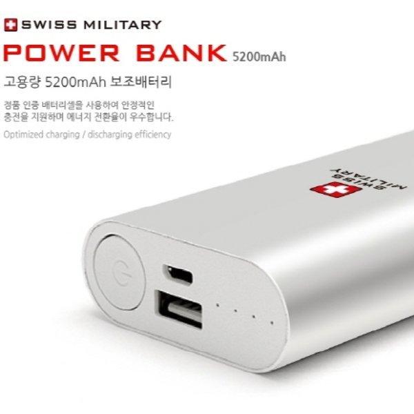 보조베터리 파워뱅크 5200mAh Power Bank SM-5200