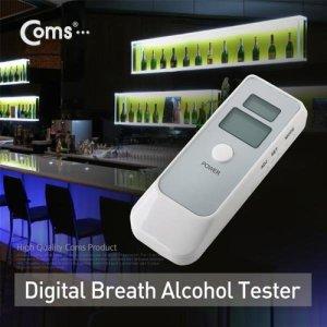 간편 음주 측정기 - 휴대용 시계 + 음주 측정기 A2415