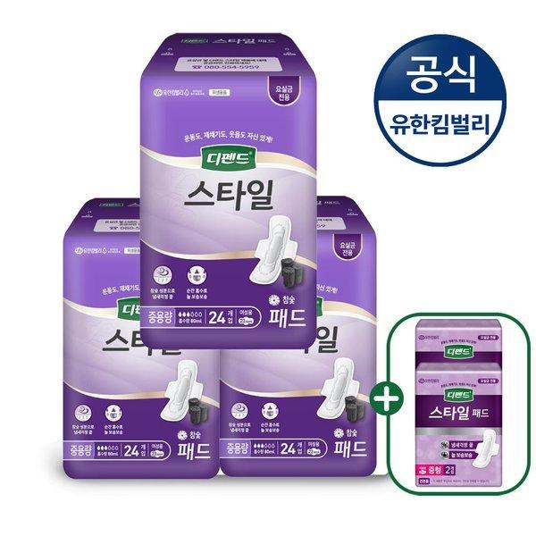 스타일 패드 여성용 참숯 중용량 24매x4팩+견본4매