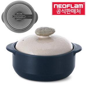 네오플램 하이라이트전용 무균열 뚝배기 계란찜기 18cm