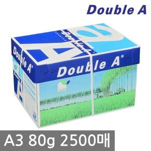 더블에이 A3 복사용지(A3용지) 2500매 1BOX