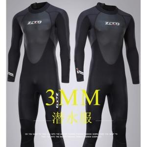 ZCTO 3MM 남성 스쿠버 잠수복 다이빙복 체온유지SY3