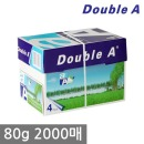 더블에이 A4 복사용지(A4용지) 80g 2000매 1BOX